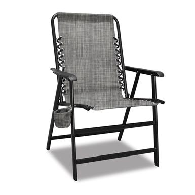 Caravan Sports XL Suspension Chair, Gray