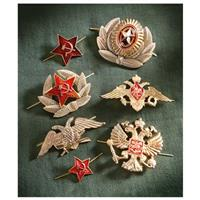 Soviet Military Style Pins, 7 Piece