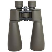 Cassini Optics® Astro 15x70mm Binoculars with Tripod