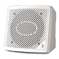 2-Pk. Poly-Planar™ MA1610 Premium Enclosed Marine Speakers
